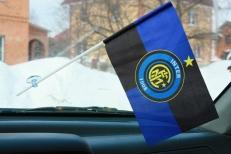 Флажок в машину с присоской ФК Интер фото