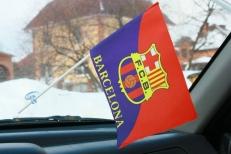 Флажок в машину с присоской ФК Барселона фото