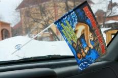 Флажок в машину с присоской Водитель тебя ждут дома фото