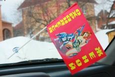 Флажок в машину с присоской Охраняется женой фото