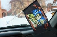 Флажок в машину с присоской Кто не работает тот ест