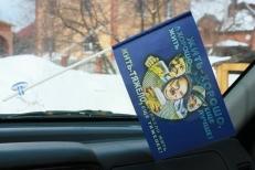 Флажок в машину с присоской Жить хорошо фото