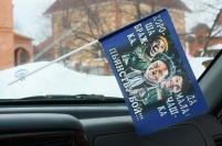 Флажок в машину с присоской Хороша бражка