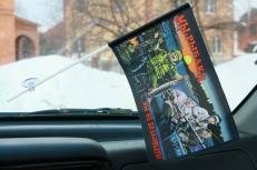 Флажок в машину с присоской Мы рыбаки фото