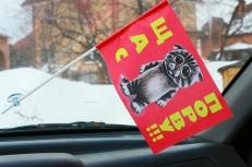 Флажок в машину с присоской Щас порву фото