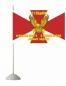 Флаг 21 ОБрОН Софрино фотография