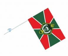Флаг на машину «479 ПогООН» фото