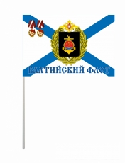 Флажок на палочке «Балтийский флот» фото