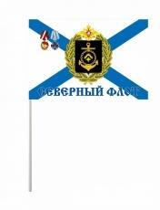 Флажок на палочке «Северный флот» фото