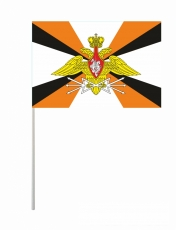 Флажок на палочке «Флаг Войск связи с эмблемой» фото