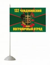 Настольный флаг Чунджинский погранотряд в\ч 2534 фото