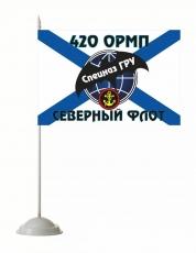 Флажок настольный 420 ОМРП спецназа ГРУ СФ фото