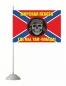 Флаг Морской Пехоты с черепом фотография