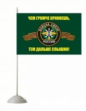 Флажок настольный Войска связи фото