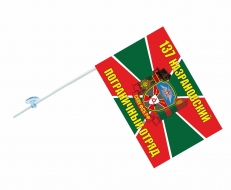 Флаг на машину «Назрановский погранотряд» фото