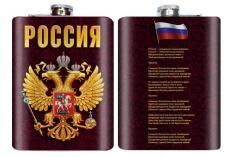 Сувенирная фляжка с гербом России и гимном фото