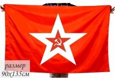 Двухсторонний флаг «Гюйс ВМФ СССР» фото