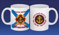 Кружка 315 лет Морской Пехоте РФ фото
