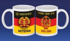 Кружка ГСВГ Дрезден (ветерану) фото