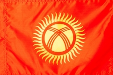 Флаг Кыргызстана фото