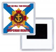 Магнитик 315 лет Морской Пехоте РФ фото