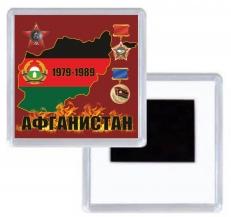 Магнитик Афганистан 1979-1989 фото