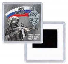 Магнитик «ФСБ Спецназ» фото