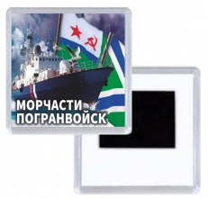 Магнитик Морчасти Погранвойск фото