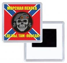 Магнит Морская Пехота с черепом фото