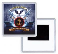 Магнитик Морская Пехота фото