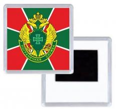 Магнитик Пограничной службы РФ фото