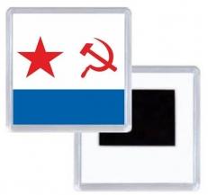 Магнитик ВМФ СССР фото