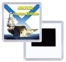 Магнитик Авианосец Адмирал Кузнецов» фото