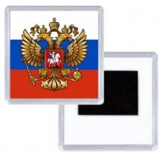 Магнитик Флаг России с гербом фото