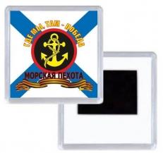 Магнитик Морская Пехота РФ фото