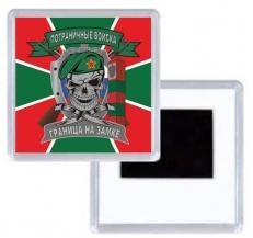 Магнитик Пограничные войска с черепом фото
