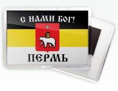 Магнитик Имперский флаг «С нами Бог Пермь» фото