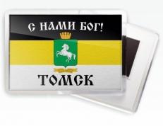 Магнитик Имперский флаг «С нами Бог Томск» фото
