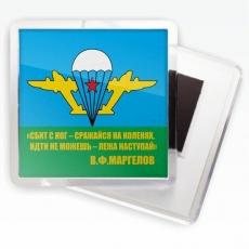 Магнитик ВДВ «Маргелов В.Ф.» фото