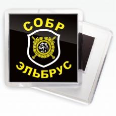 """Магнитик СОБр """"Эльбрус"""" фото"""