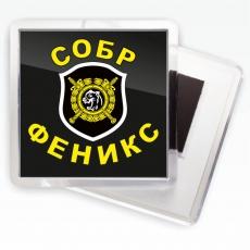 """Магнитик СОБР """"Феникс"""" фото"""