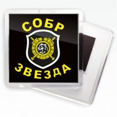 """Магнитик СОБР """"Звезда"""" фото"""