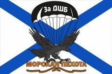 """Флаг """"Морская Пехота"""" """"ДШБ"""" фото"""
