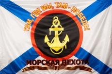 """Флаг """"Морская Пехота"""" фото"""