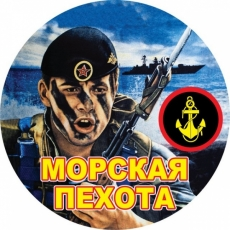 Наклейка Морской пехоты «Морпех штык нож» фото
