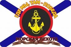 Наклейка «Морская пехота» 8х12см фото