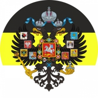 Наклейка «Имперский флаг» с гербом