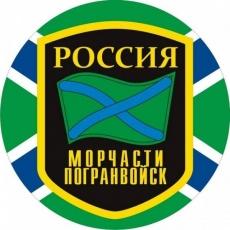 Наклейка «МЧПВ» шеврон фото