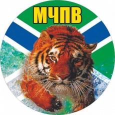 Наклейка «МЧПВ» тигр фото