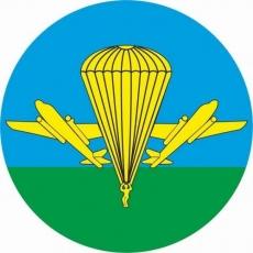 Наклейка «ВДВ РФ» фото